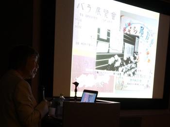 FB20131101鈴木100記念講演会1.jpg