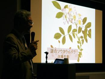 FB20131101鈴木100記念講演会2.jpg