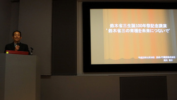FB20131110鈴木5_DSC09887.jpg
